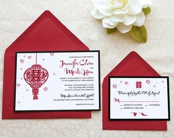 Chinese Lantern Double Happiness Printable Wedding Invitations