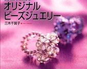 Revista Miki Chikako. Beading Patterns and tutorials PDF
