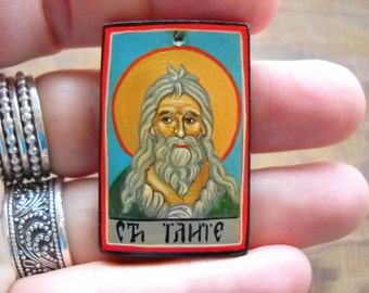 Saint Prophet Elias, St Elijah, Eliyahu, Russian Byzantine Icon, Christian Religious iconography, God Lord Bible Israel Testament