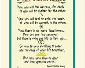 Personalized  Apache Wedding Blessing Matted, Southwest design by artist/calligrapher Jacqueline Shuler. FREE  U.S. SHIPPING!