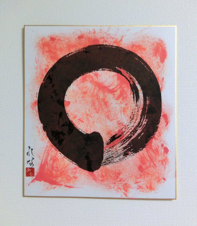 Enso Red Zen Circle Painting Original Japanese Calligraphy