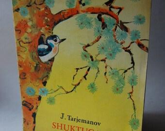Vintage Children's Book, Shuktugan