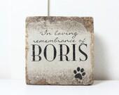 PERSONALIZED Pet Memorial. Pet Stone Marker/ 6x6 Concrete Paver/ Rustic Dog Memorial/ Cat Memorial/