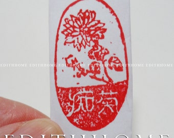 Chinese Stone Seal - Crazy about Chrysanthemum Stamp Chop w/ Gift Box (Free Shipping)