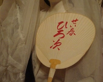 Authentic Japanese Geisha or Maiko Name Crest Fan - 1