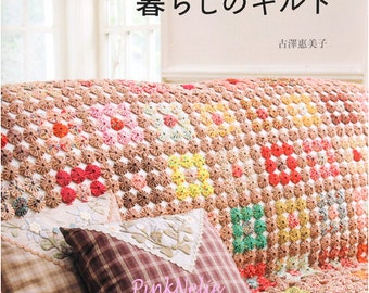 Cute PATCHWORK Living Goods - Japanese Craft Book