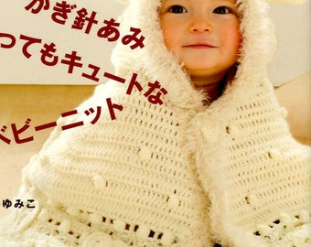 Very Cute CROCHET and Knit BABY CLOTHES - Japanese Craft Book