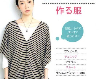 Easy Straight Stitch Clothes - Japanese Dress Pattern Book MM