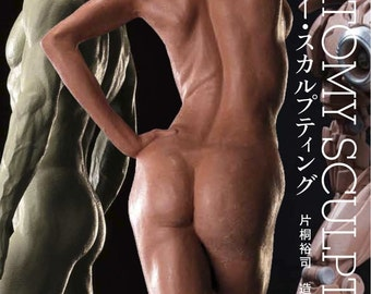 Anatomy Sculpting - Japanese Craft Book