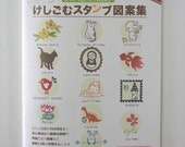Rubber Stamp Carving Pattern Booklet - More than 360 designs inside!