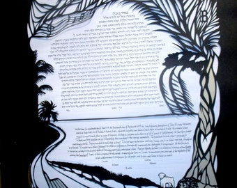 Special Bench Reservoir Papercut Ketubah with Lion and Archie - Hebrew calligraphy - handcut papercut