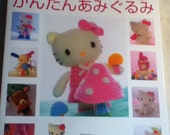 sanrio smiles hello kitty  japanese craft book by Eriko Teranishi