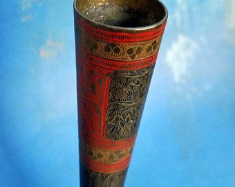 vintage metal vase...  for your Home Decor... Jun 04K