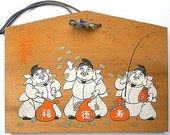 Ema - Japanese Shrine Plaque -  Wood Temple Plaque - Vintage Japanese - 3 Gods Of Wealth Mishima Taisha Shizuoka Prefecture
