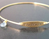 Something Personalized, Bridal Gift, Unique Bridal Jewelry, Bride to be Gift, Bride Gift Idea, Blue Jewelry, Bride Bracelet, Bride Jewelry