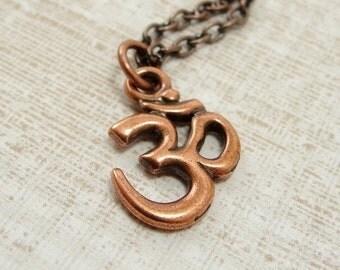 OM Aum Symbol Necklace, Antique Copper Ohm Charm on a Copper Cable Chain