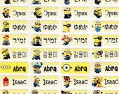 120 MINION Custom Waterproof Name Labels-School,Daycare,Nursery,Sippy Cup,Lunch Box,Water Bottle,Summer Camp,Stationary Tag