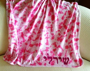 Hebrew baby blanket etsy personalized hebrew baby blanket personalized hebrew blanket personalized hebrew baby gift hebrew baby negle Choice Image