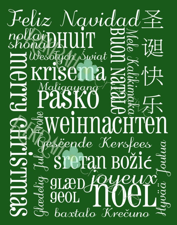 Insane image for merry christmas in different languages printable