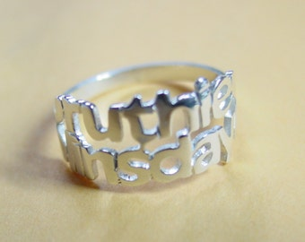 name ring . sterling  silver ,with two names ,all solid sterling silver . any name any size rn24