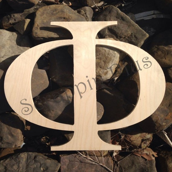 greek wooden letters 18 inch wooden letters unfinished alpha omega 14083 | il 570xN.625996424 m3v8