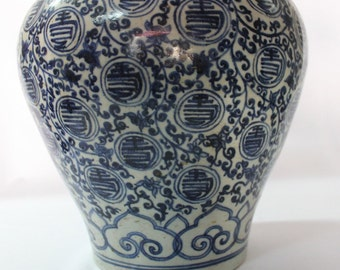 Antique Chinese Blue and White Porcelain Vase Ming - Qing dynasty China