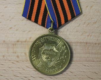 """medal ...  The """"Defender of the Motherland"""" Medal Ukraine"""