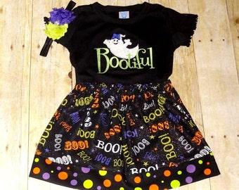girls Halloween skirt ONLY girl skirt for Halloween halloween skirt toddler girl halloween clothing