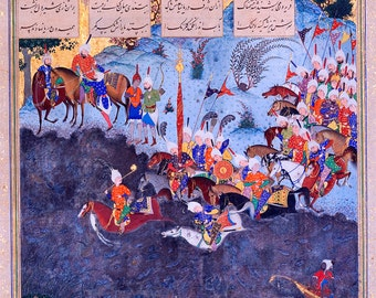 "Persian Art : ""Page from the Shahnama of Shah Tahmasp"" (1525-1535) - Giclee Fine Art Print"