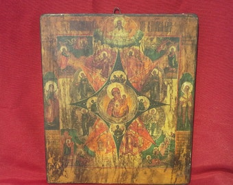 Extremely Rare, Russian Orthodox Icon, Religious Antique Art, Christian Wall Decor
