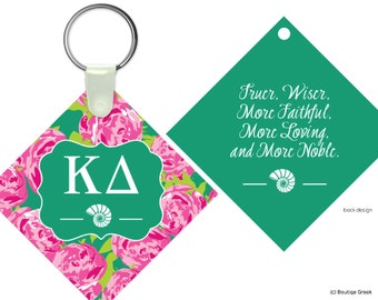 KD Kappa Delta Floral Creed Keychain Sorority