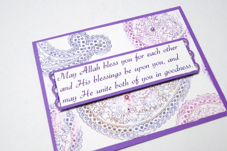 Muslim wedding card traditional mehendi henna by HafsaCreates