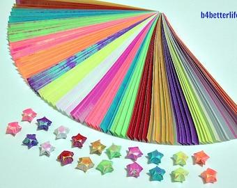 Pack of 200 Strips Tiny Lucky Stars Origami Paper Kit. 16.5cm x 0.8cm. (AV paper series). #SPK-112.