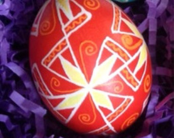 Warm Colors Pinwheel Pysanky Egg