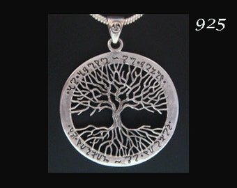 Large 38mm Tree of Life Pendant: 925 Sterling Silver Tree of Life Necklace with Ancient Text around a Tree with a Large Root System TOLP034