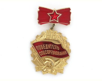 Socialist competition winner 1973 award, USSR flag, Hammer and sickle, Soviet badge, Vintage metal collectible pin, Made in USSR, 1970s, 70s
