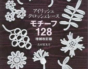 Irish crochet - japanese crochet ebook - crochet lace - crochet motifs - PDF - instant download