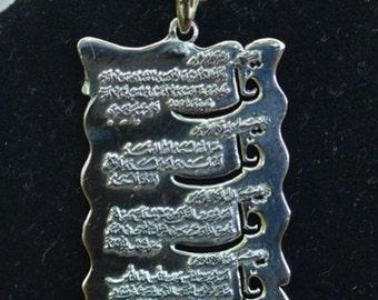 Quran Last 4 Qul Surah Islamic  Sterling Silver Pendant  Amulet For Evil Eye, Nazar Protection Suratul Kafirun, Ikhlas, Falaq, Nas
