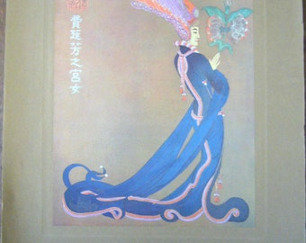 Stowitts Lady in Waiting for Princess Fay-Yen-Fah, 1928, Color Plate