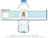Teddy Bear Party Personalized Water Bottle Labels  - 100% Waterproof