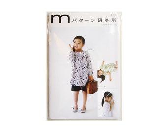 Japanese sewing pattern - child's tunic dress or tunic blouse - M104 by M Patterns