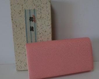 Bridal clutch purse, pink silk handbag, 1980s vintage Japanese