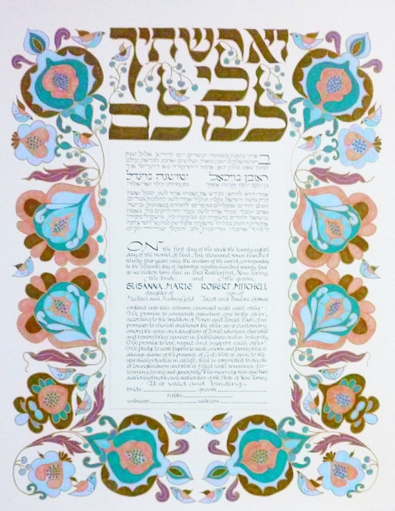 Folk Art Ketubah - Betrothed - Free Custom Text, Quote, Color Options