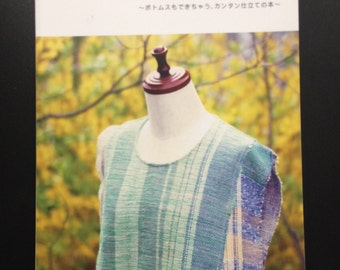 "NEW ""Intermediate SAORI Clothing Design"" (Japanese Only w/ Diagrams) By SAORINOMORI"