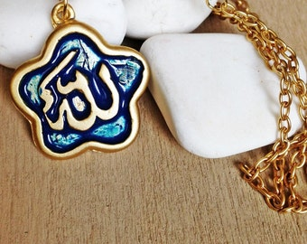 Arabic Calligraphy 39 Allah 39 Necklace Allah Name Necklace