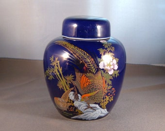 Vintage Oriental Ginger Pot with Gilded Pheasants, Asian Ginger Vase, Oriental Ginger Jar at JenKatsAlley