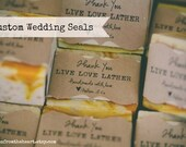 "CUSTOM Wedding 2.25"" x 1.30"" Favor Kraft or White labels/seals/stickers"