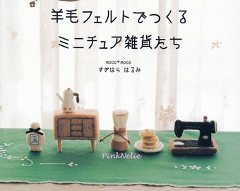 Needle Felting Miniature Small Goods n3740 Japanese Craft Book