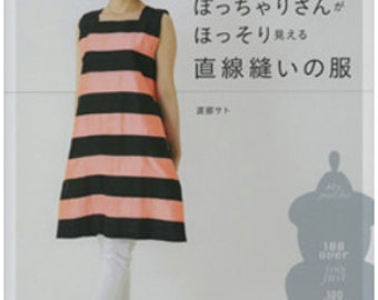 Clothes for Cute Chubby Japanese Craft Book