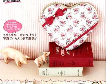 Cute 85 Coin Purses and Metal Frame Pouches by Cotton Time - Japanese Craft  Book